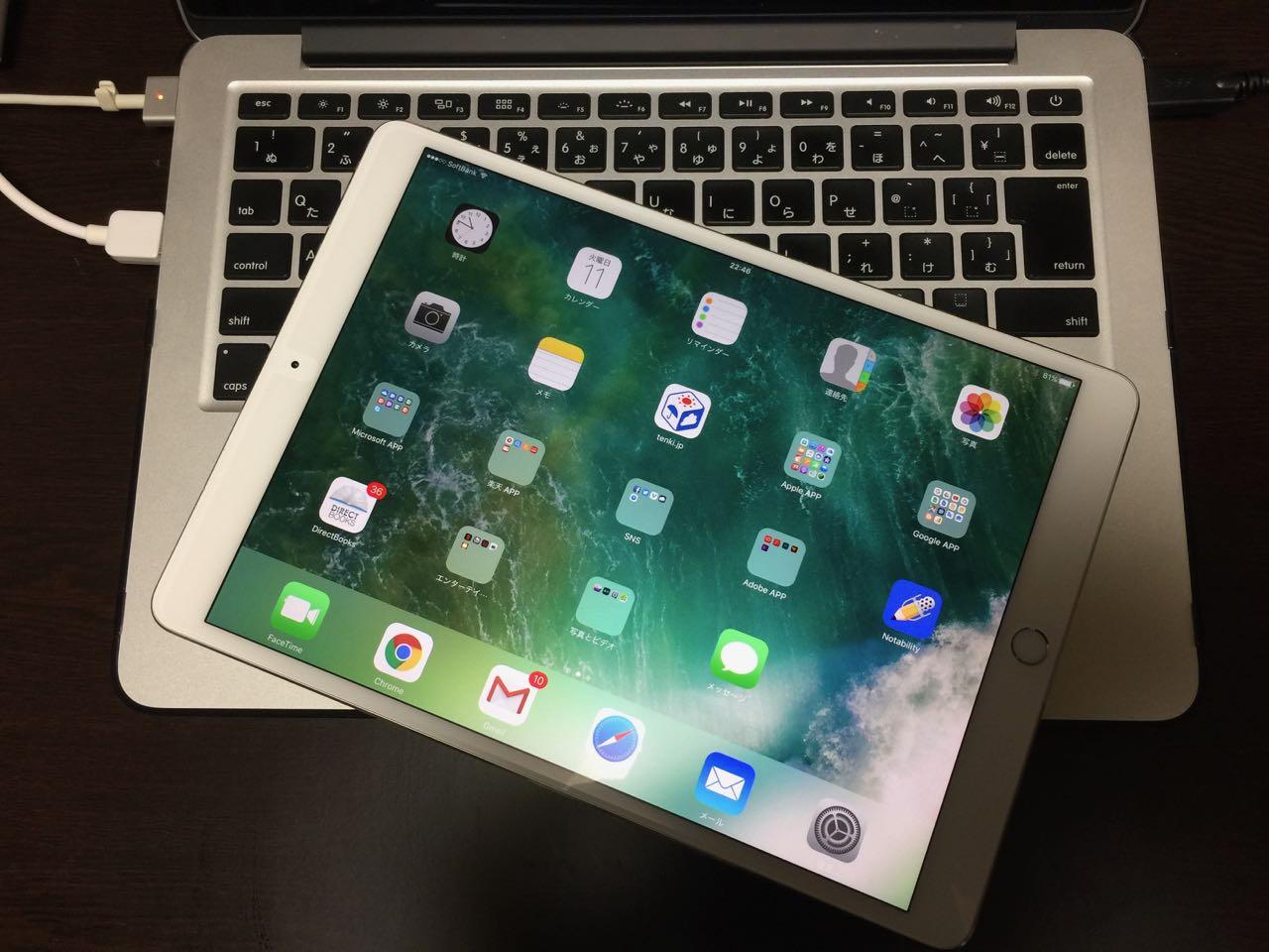新しい iPad Pro 10.5