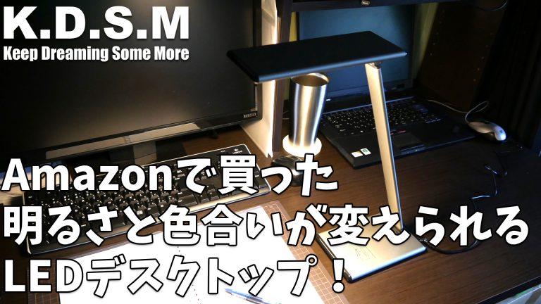 デスクランプ デスクライト 卓上ライト 電気スタンド